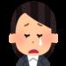 【残念】楽天銀行の資金お引越し定期の預け入れ上限が500万円になっていました