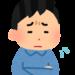 tsumiki証券が人気を獲得できるとは到底思えません